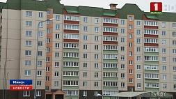 В Беларуси в качестве социального жилья будут предоставлять только квартиры У Беларусі ў якасці сацыяльнага жылля будуць падаваць толькі кватэры