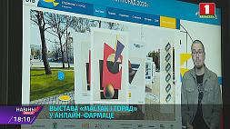"""Выставка """"Художник и город"""" в онлайн-формате"""