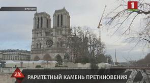 Зона X. Итоги недели. 27.03.2020