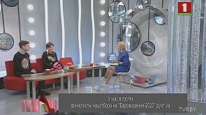 """Дуэт Val - финалисты нацотбора на """"Евровидение 2020"""""""