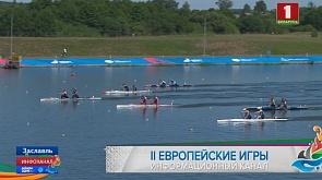 Белорусские спортсмены успешно стартовали в соревнованиях по гребле на байдарках и каноэ в Заславле
