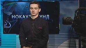 Коноплицкий Алексей   №54