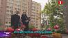 Активисты БРСМ отдают дань почета героям Победы Актывісты БРСМ аддаюць даніну пашаны героям Перамогі