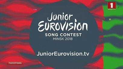 """На детском """"Евровидении"""" вновь можно голосовать за свою страну"""