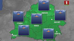 Прогноз погоды на 28 марта Прагноз надвор'я на 28 сакавіка