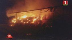 Накануне вечером вспыхнул огонь на территории фермы в деревне Переделка