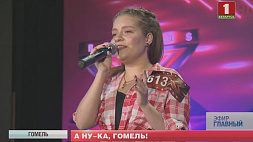 Предкастинги X-Factor прошли в Гомеле
