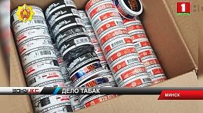 Милиция Минска задержала двоих молодых людей за хранение снюса