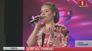 Предкастинги X-Factor прошли в Гомеле Перадкастынгі X-Factor прайшлі ў Гомелі X-factor pre-casting held in Gomel