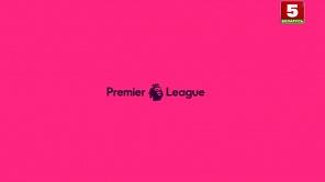 Английская премьер-лига