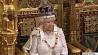 Елизавета Вторая отмечает 65 лет пребывания на троне Лізавета Другая  адзначае 65 гадоў знаходжання на троне
