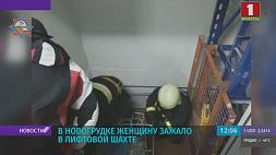 В Новогрудке женщину зажало в лифтовой шахте