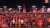 Заключительные аккорды праздника  прозвучали и на площади Победы в Витебске Заключныя акорды свята  прагучалі і на плошчы Перамогі ў Віцебску May 9 holiday celebrated at Victory Square in Vitebsk