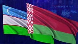 Визит Александра Лукашенко в Узбекистан