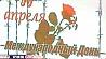 Мир отмечает День освобождения узников фашистских концлагерей Свет адзначае Дзень вызвалення вязняў фашысцкіх канцлагераў World marks Day of Liberation of Nazi concentration camp prisoners