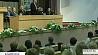 В общегородском педсовете приняли участие более  500 человек У агульнагарадскім педсавеце прынялі ўдзел больш за 500 чалавек