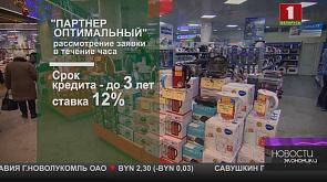 Банковский сектор оказывает кредитную поддержку в приобретении отечественных товаров