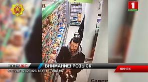 В Минске разыскивается любитель мясной гастрономии