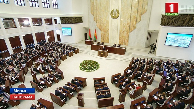 President delivers Address to Belarusian people and Parliament