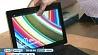 Корпорация Microsoft представила второе поколение планшетов Surface Карпарацыя Microsoft прапанавала другое пакаленне планшэтаў Surface