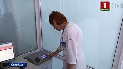 В Столбцовской районной больнице открылось новое приемное отделение У Стаўбцоўскай раённай бальніцы  адкрылася новае прыёмнае аддзяленне