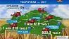 В Беларуси намолочено 6,5 миллиона тонн зерна У Беларусі намалочана 6,5 мільёна тон збожжа 6.5 million tons of grain threshed in Belarus