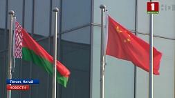 Президент Беларуси прибыл с рабочим визитом в Китайскую Народную Республику Прэзідэнт Беларусі прыбыў з рабочым візітам у Кітайскую Народную Рэспубліку President of Belarus pays working visit to China