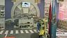 В школе №217 открылся музей безопасности дорожного движения У школе №217 адкрыўся музей бяспекі дарожнага руху