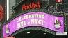 В Нью-Йорке испытали на летучесть конфетти У Нью-Ёрку выпрабавалі на лятучасць канфеці