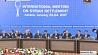 Итоги переговоров в Астане поддержали в ООН и Вашингтоне Вынікі перамоў у Астане падтрымалі ў ААН і Вашынгтоне