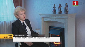 И. Костевич: количество проблемных по занятости районов Беларуси сократилось на 80%