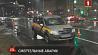 Две аварии с погибшими накануне попали в криминальные сводки