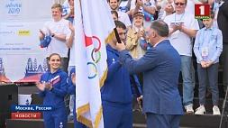 В Москве прошел Всероссийский олимпийский день