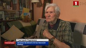 Григорий Карпенко - ветеран Великой Отечественной войны - отмечает столетний юбилей Рыгор Карпенка - ветэран Вялікай Айчыннай вайны - адзначае стогадовы юбілей
