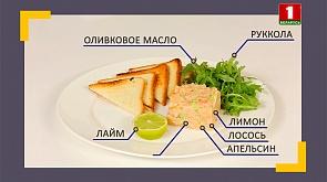 Тартар из говядины, тартар из лосося, тартар из авокадо и огурца с соусом из йогурта