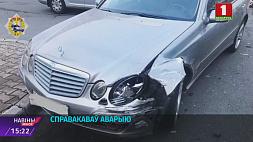 Неудавшийся маневр привел к аварии в Минске Няўдалы манеўр прывёў да аварыі ў Мінску