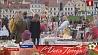 В Минске продолжаются масштабные празднования  У Мінску працягваюцца маштабныя святкаванні