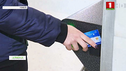 В гомельских вузах  внедряют электронные студенческие билеты У гомельскіх ВНУ ўкараняюць электронныя студэнцкія білеты