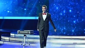 Проскалович Олег