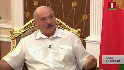 Президент Беларуси: Никаких больше страхов нет, кроме экономики