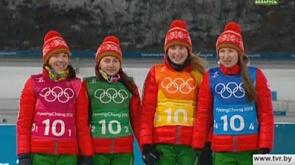 Олимпийский дневник 22.02.2018