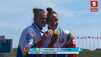 First gold of  Belarusian national team in rowing and canoeing!