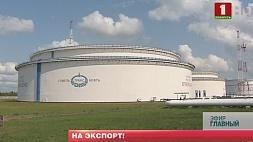Москва готова решать вопросы с некачественной нефтью Масква гатовая вырашаць пытанні з няякаснай нафтай