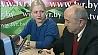 Онлайн-конференция с белорусскими литературными деятелями Анлайн-канферэнцыя з беларускімі літаратурнымі дзеячамі