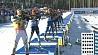 Женской спринтерской гонкой сегодня продолжится заключительный этап Кубка мира по биатлону  Жаночай спрынтарскай гонкай сёння працягнецца заключны этап Кубка свету па біятлоне   Final Biathlon World Cup stage in Khanty-Mansiysk to continue with women's sprint race today
