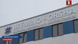 Автомобильный терминал мультимодального промышленно-логистического комплекса открылся в Болбасове Аўтамабільны тэрмінал мультымадальнага прамыслова-лагістычнага комплексу адкрыўся ў Балбасаве