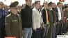 Вооруженные силы Беларуси принимают новобранцев Узброеныя сілы Беларусі прымаюць навабранцаў