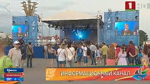 Более 20 тысяч иностранцев приобрели билеты ІІ Европейских игр Больш за 20 тысяч іншаземцаў  набылі білеты ІІ Еўрапейскіх гульняў