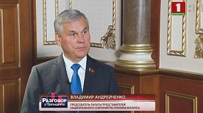 """""""Разговор у Президента"""". Владимир Андрейченко"""