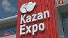 Чемпионат мира по профессиональному мастерству WorldSkills открывается в Казани